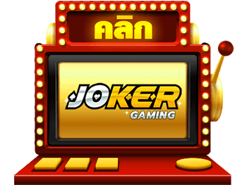 jokergame 99